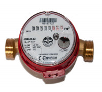 Счетчик горячей воды JS 90- 4.0 (DN 20) smart+