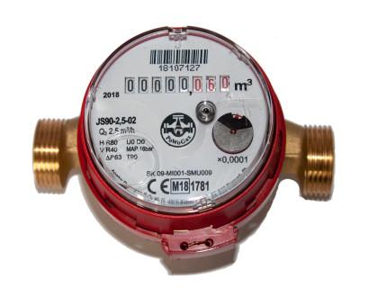 Счетчик горячей воды JS 90- 2.5 (DN40) Apator