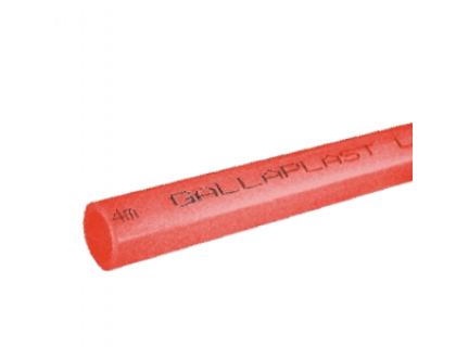 Труба PERT 16x2.0 Oxystop (240м) Gallaplast